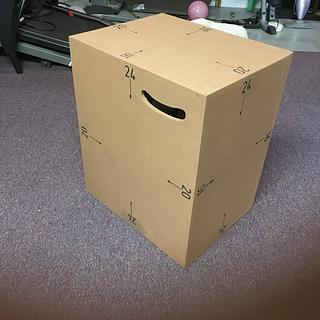 Plyometrics box - Woodworking Project by Jack King