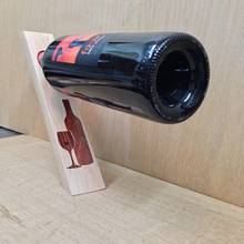 Balancing Wine Bottle Holder - Woodworking Project by Terry
