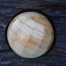 HELP TO FIND NAME - Woodworking Project by Sam Shakouri