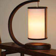 ZEN LAMP - Woodworking Project by OYAMASAN