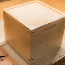 Memory Box - Woodworking Project by Manitario